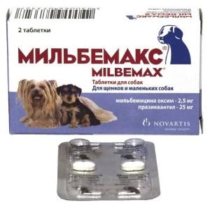 Глистогонные препараты <b>для</b> собак мелких пород, крупных ...