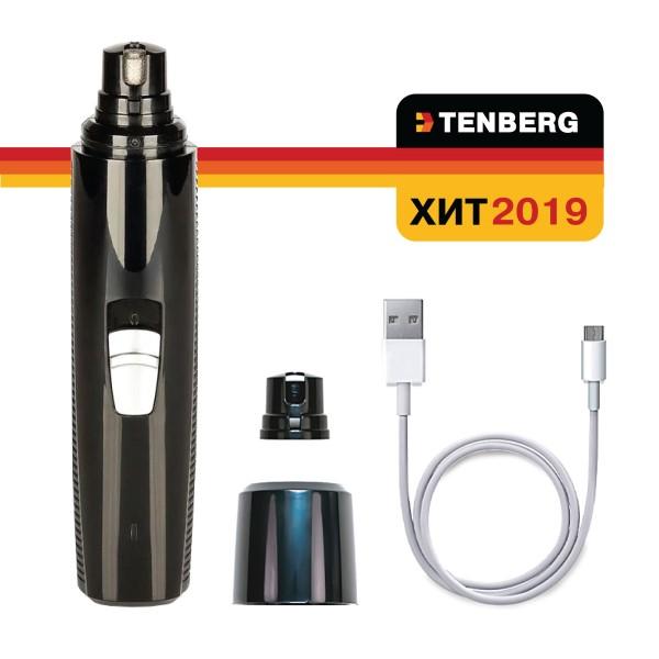 гриндер для собак tenberg vortex